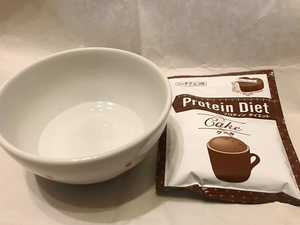 DHCプロティンダイエット