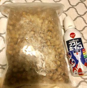 冷凍タピオカ